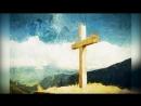 Великая Пятница Бог среди Разбойников Николай Сербский