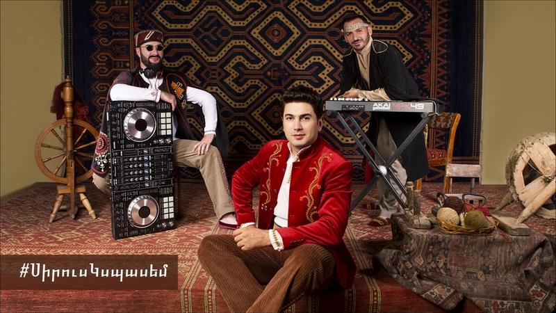 Mihran Tsarukyan DJ Smoke Emmanuel Sirus Kspasem Official Music Video