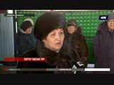 Алматы облысында құдыққа түсіп қаза тапқандардың туыстары тергеудің созылғанына