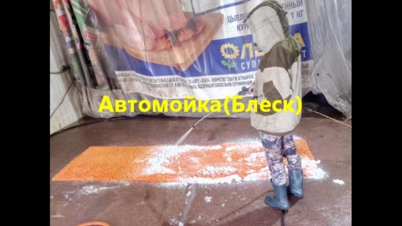 Стираем ковры поласы89047508463