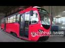 В Донецке запустили производство современных трамваев