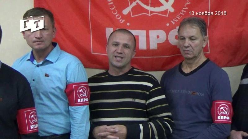 Делегация из Кузбасса в Хакасии.КПРФ-НК