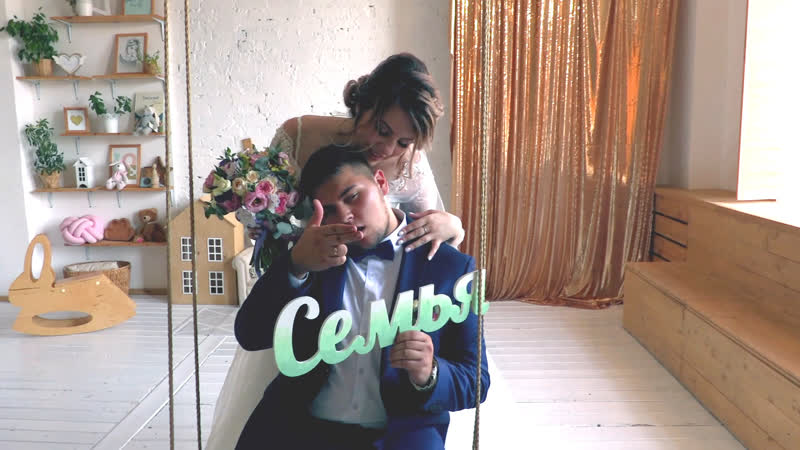 Свадьба Никиты и Екатерины