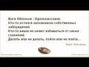 Вася Обломов - Одноклассники (кто-то)