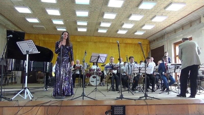 Сольный концерт М.Масловой в сопровождении биг-бэнда под упр. К.А.Полищука 7ч.