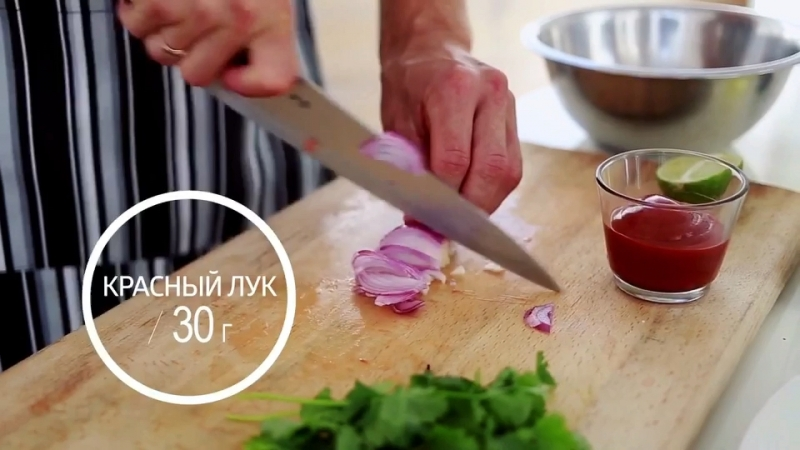 Креветки с томатной сальсой