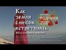 Аннушка умелица на Родниках Новосибирск 12 - 15 июля 2018