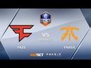 FaZe vs fnatic, ECS Season 6 Europe