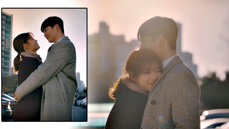 윤균상(Yun Kyun Sang)의 품에 쏘옥 안긴 김유정(Kim You-jung), 지친 하루 끝 달달한 포옹♡ 일