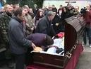 Музычко похоронили рядом с участниками Небесной сот...