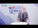 РУС.САБ. Idol Producer Детектор лжи Фань Чэнчэн