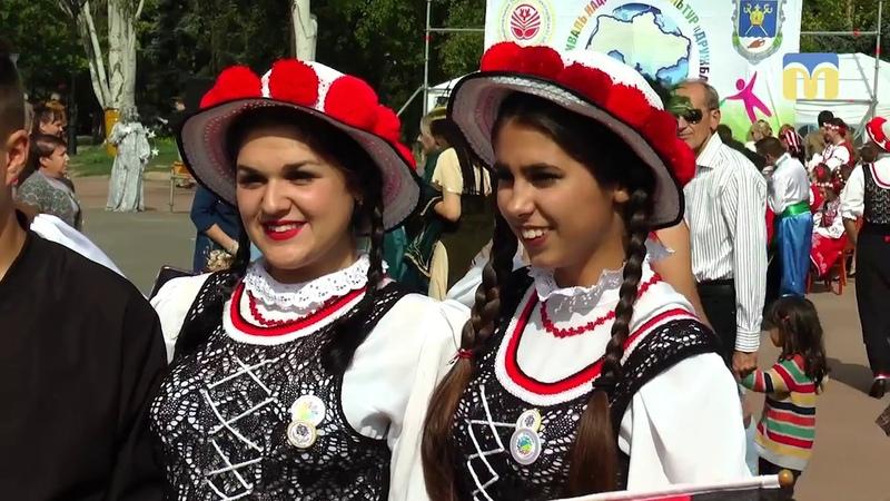 """Всеукраїнський фестиваль національних культур """"Дружба""""."""