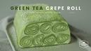 ( lakomkavk) Green tea Crepe Roll Cake Recipe - Cooking tree