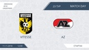 AFL18. Netherlands. Eredivisie. Day 23. Vitesse - AZ.