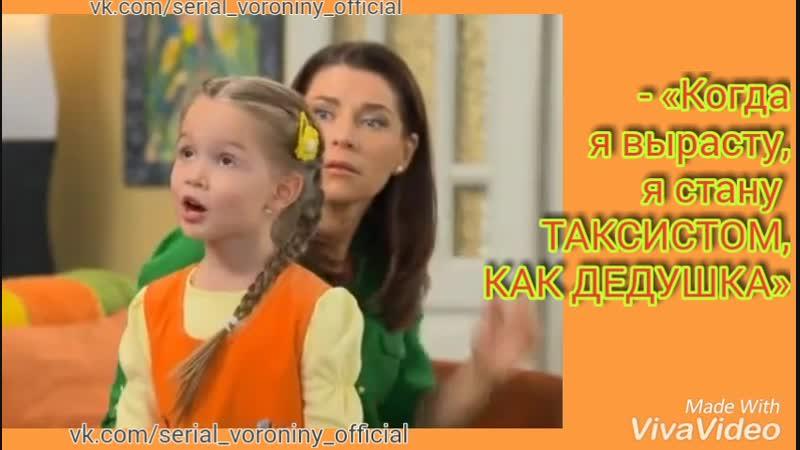 - «Когда я вырасту, Я СТАНУ ТАКСИСТОМ, КАК ДЕДУШКА»