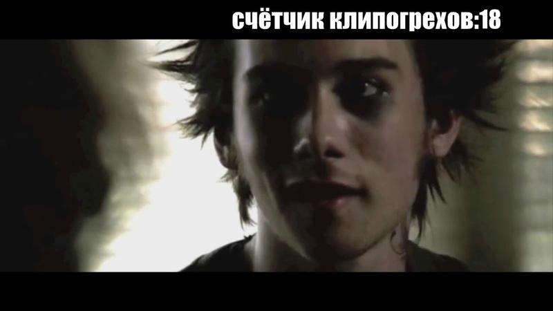 Jesus of Suburbia - Клипогрехи (Green Day)