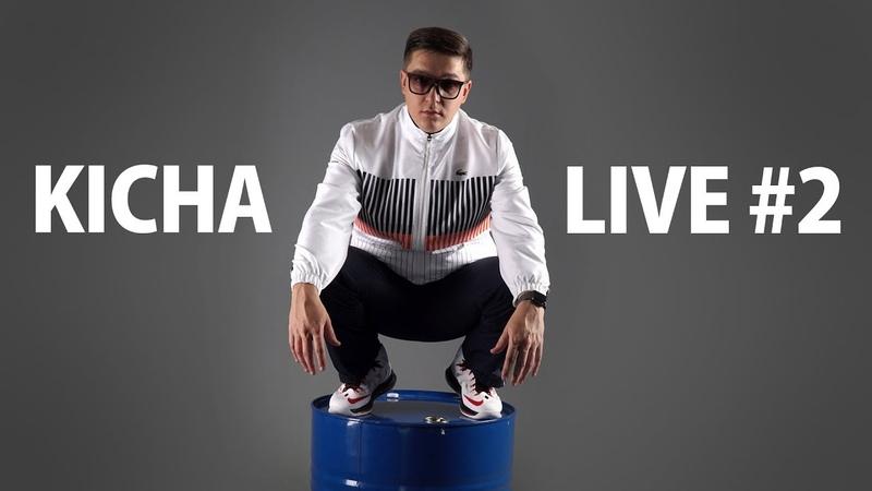 KICHA - LIVE 2