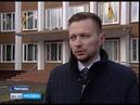 Администрация Переславля-Залесского обещает оказать помощь семьям погорельцев