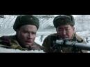 А казах что, не русский из фильма 28 панфиловцев 720p.mp4