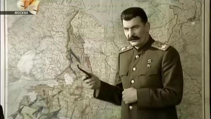 Сталин на совещании 6 Кадров