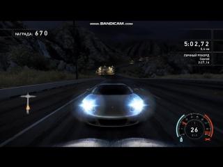 Need for Speed Hot Pursuit (2 часть)