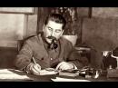 Вождь Советского Союза Сталин И.В. - 4 серия - Отгороди себя от быдла