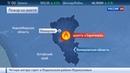 Новости на Россия 24 • Пожар на шахте Заречная потушен все горняки выведены на поверхность