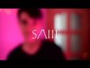 SAIII Готэм freestyle