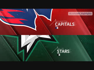 Washington Capitals vs Dallas Stars Jan 4, 2019 HIGHLIGHTS HD