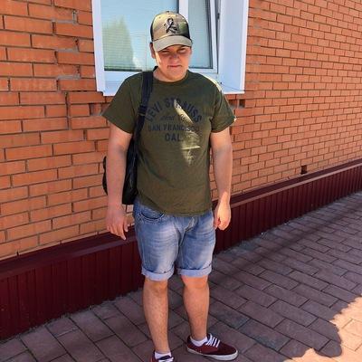 Nikita Glukhov