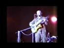 Первый Фестиваль афганской песни Алма ата 1990 год Баграмская дорожка