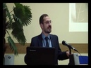 Нутрихин Р. В. (Ставрополь). Концепт электричество в истории западного эзотеризма