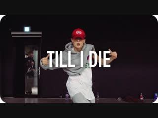 1Million dance studio Till I Die - Machine Gun Kelly / Shawn Choreography