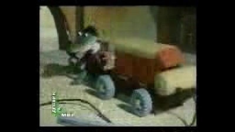 крокодил Гена 1