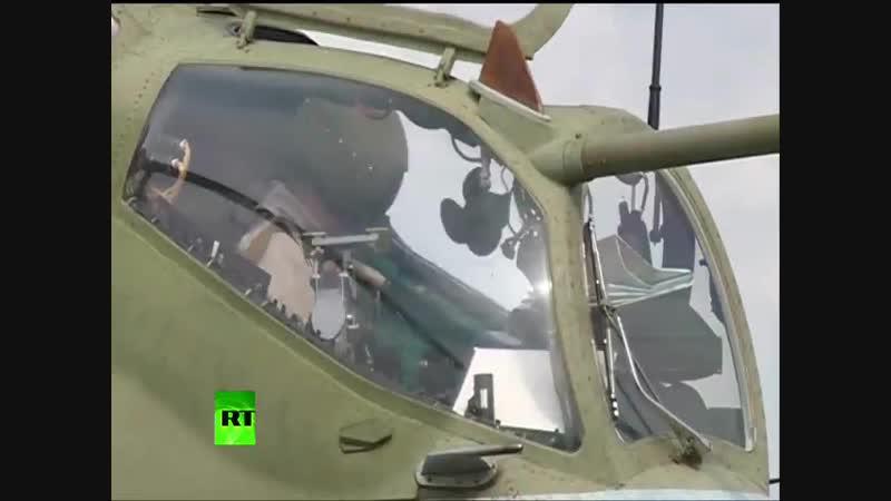 АГАТА КРИСТИ На ковре вертолете