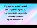 Красивый детский клип из фотографий и видео отрывок на второй день рождения Кирилла.