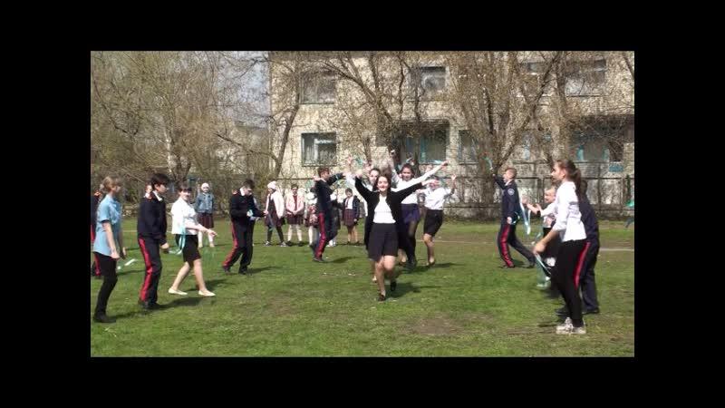 Участие во всероссийском флеш-мобе Голубая лента