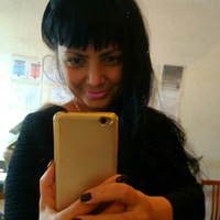 Наталья Наследова