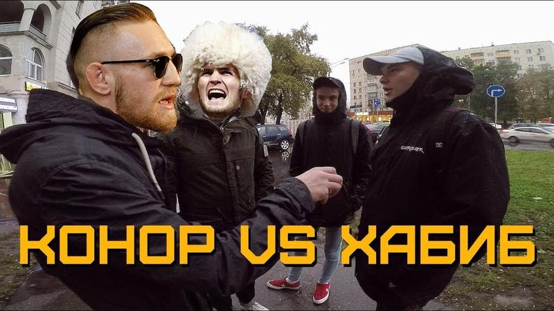 Почему россияне будут болеть за Конора Макгрегора на UFC229? gjxtve hjccbzyt ,elen ,jktnm pf rjyjhf vfruhtujhf yf ufc229?