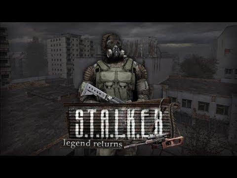 S.T.A.L.K.E.R. - Legend Returns ● v. 0.9.2 ● Мастер ● Праздную свой День Рождения - 19 лет :D