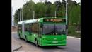 Автобус Минска МАЗ-105,гос.№ АК 5320-7,марш.140 15.03.2019