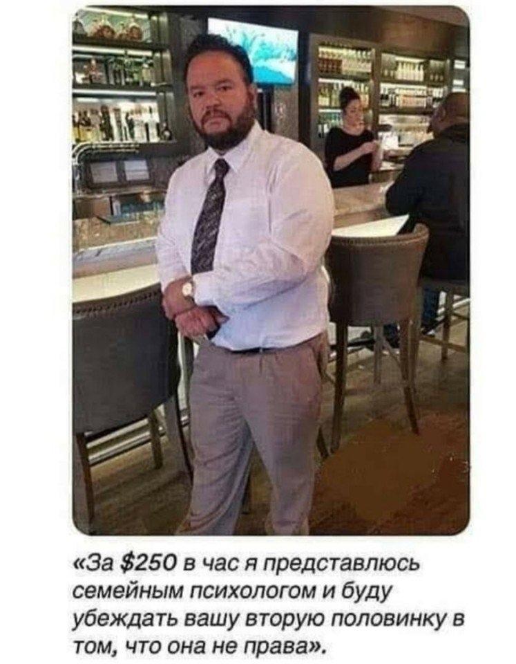 Стартап по Дагестану