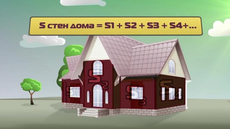 Как самостоятельно сделать замеры дома для обшивки сайдингом смотреть онлайн без регистрации