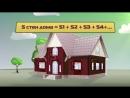 Как самостоятельно сделать замеры дома для обшивки сайдингом