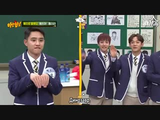 159 | knowing brothers exo [рус.саб]