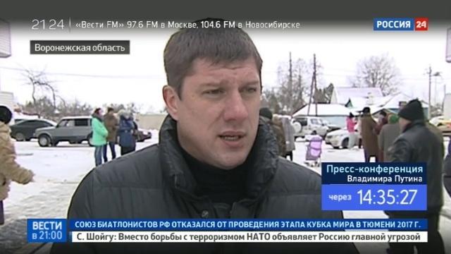 Новости на Россия 24 • В Воронежской области еще несколько семей получили новое жилье