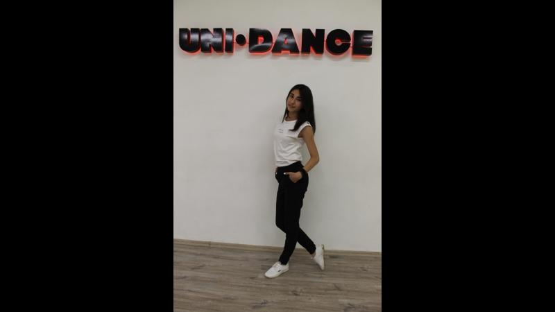 UNI - DANCE DANCEHALL