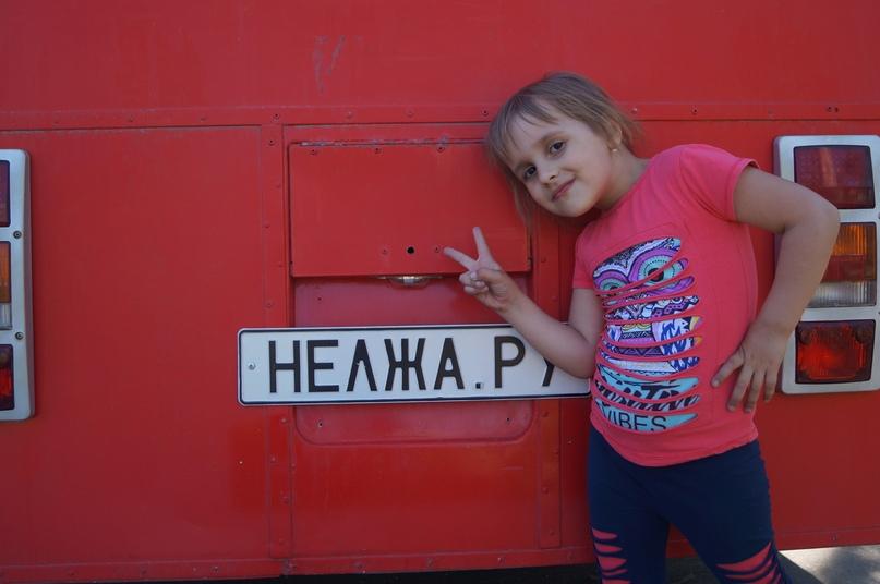 Елена Заводская | Воронеж