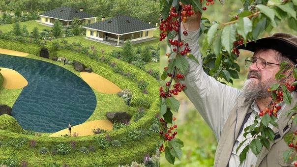 Высокий урожай - без удобрений. Теория и практика Зепп Хольцер (Австрия) самый знаменитый фермер в мире, автор собственной системы органического земледелия, которую называют пермакультура
