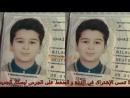 Этот мальчик Билал из Магриба выучил коран наизусть,умер в 15 лет,и его мать просит распространить его чтение.